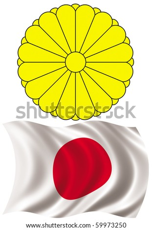 JAPAN - stock photo