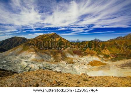 japan alpen route #1220657464