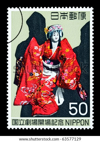 JAPAN - CIRCA 1973: A postage stamp printed in Japan showing a painting of a Japanese woman, circa 1973