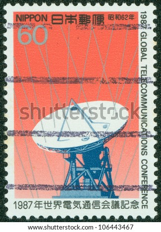 "JAPAN - CIRCA 1987: A stamp printed in Japan from the ""Industry and Technology"" issue showing a telecommunications dish, circa 1987."