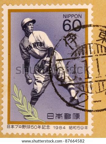 JAPAN - CIRCA 2000: A stamp printed in japan shows Baseball, circa 2000