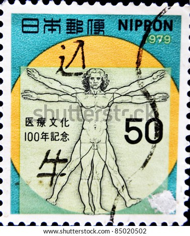 JAPAN - CIRCA 1979: A stamp printed in Japan shows Leonardo da Vinci drawing, the Vitruvian Man, which commemorates the centenary of the introduction of Western medicine in Japan, circa 1979