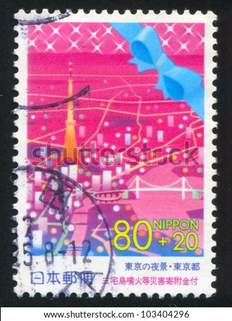JAPAN - CIRCA 2000: stamp printed by Japan shows Earthquake and Volcano Eruption, Refugee Relief, circa 2000