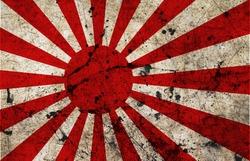 Japan dirty old grunge flag