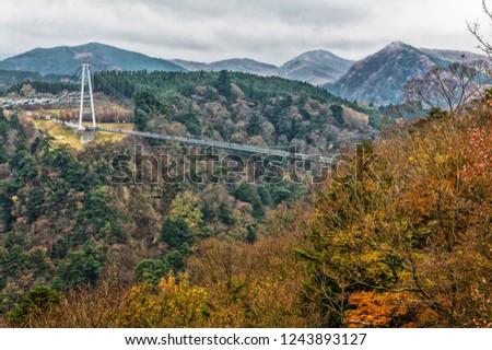 Japan famous landscape #1243893127