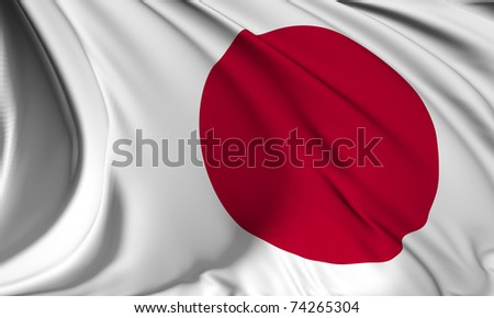 Japan flag HI-RES collection