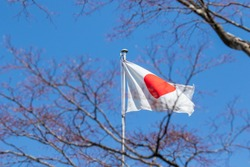 Japan flag waving