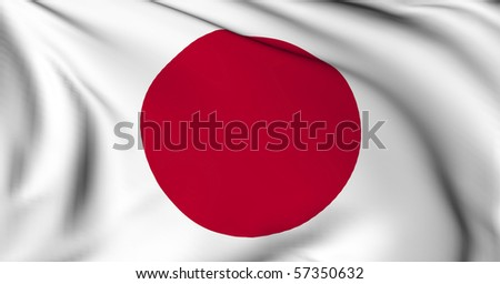 Japan flag World flags Collection