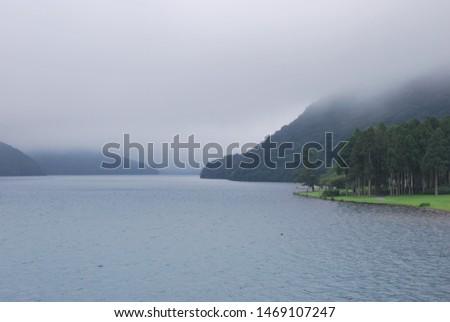 Japan Hakone Ashi Lake Panoramic View