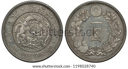 Japan Japanese silver coin 1 one yen 1885, dragon guarding pearl within beaded circle, denomination below, denomination within wreath, chrysanthemum flower above,