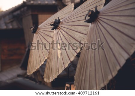 japan oil paper umbrella...
