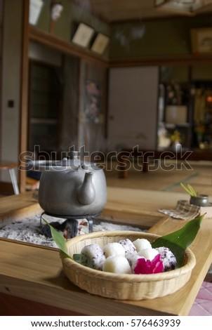 Japan Oita Prefecture Yufuin #576463939