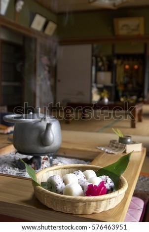 Japan Oita Prefecture Yufuin #576463951