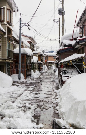 Japan's leading heavy snowfall area #1511552180