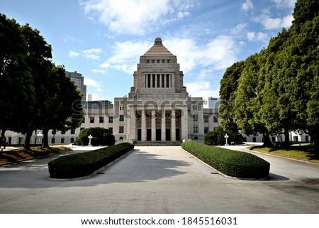 Japan's legislative body, the Diet Сток-фото ©