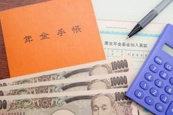 Japan's pension system. Translation: Employees' Pension Fund membership card. Subscriber number. Pension Handbook.