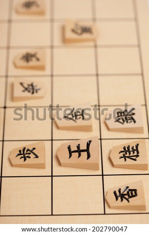 Japan Shogi is a traditional board games of Japan with a history of several hundred years. I will keep in the frame of the king as chess. Characters that are written in the piece are common.