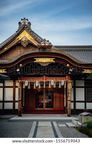 japan temple, japan house, japan Culture