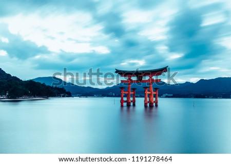 Japan Tori Arch