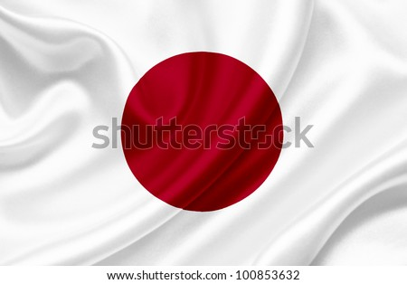 Japan waving flag - stock photo