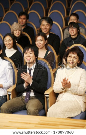 Japanese audience members #178899860