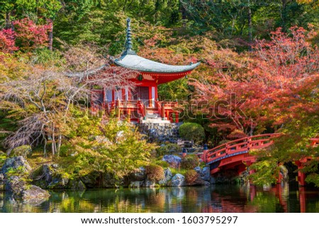 Japanese autumn. Kyoto Daigouji Temple. The famous temple with autumn colored leaves and cherry blossoms in spring in Kyoto Stock photo ©