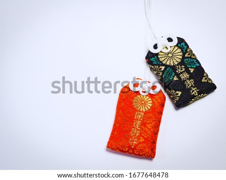 Japanese bag of omamori, National traditional Japanese souvenirs. Translation: 'Victory' and 'Good luck' ストックフォト ©
