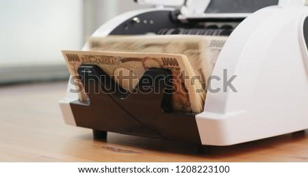Japanese banknote machine on Money counting machine