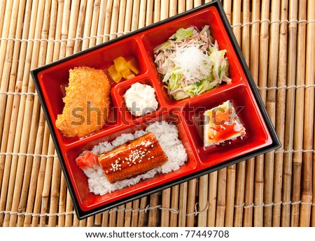 japanese bento lunch box of fast food with smoked eel stock photo 77449708. Black Bedroom Furniture Sets. Home Design Ideas
