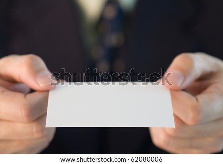Japanese business custom of giving a business card with two hands