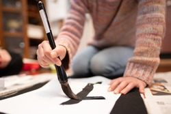 Japanese calligraphy for New Year