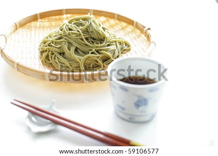 Japanese Cha Soba with sauce for dipping - stock photo