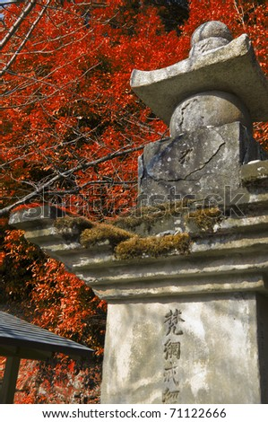 Japanese Lanterns Garden Concrete Large http://www.shutterstock.com/pic-71122666/stock-photo-japanese-concrete-lantern-during-fall-taken-in-kyoto.html