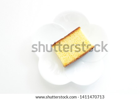 Japanese confectionery, gold leaf Castella cake