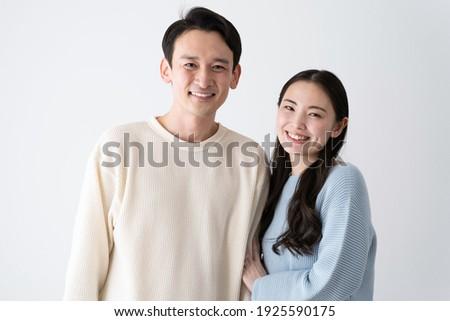 Japanese couple on good terms Stock fotó ©