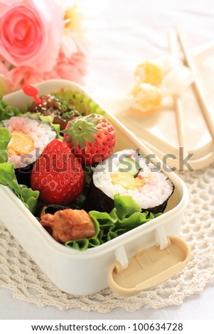 Japanese cuisine, homemade roll sushi packed lunch bento