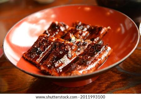 "Japanese Cuisine 'Kabayaki"" boiled and grilled ell Stock fotó ©"
