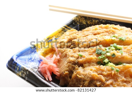 Japanese cuisine, Packed lunch of Katsudon Pork chop cutlet with egg