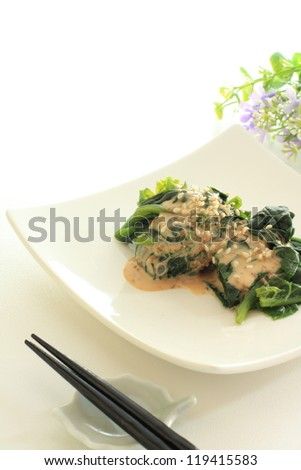 Japanese cuisine, spinach with sesame salad