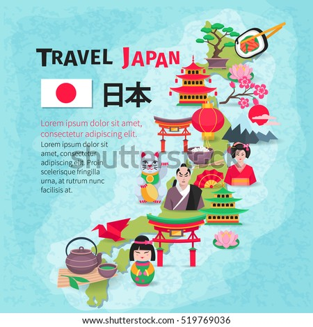 Japanese culture and national symbols with country map and flag for travelers flat poster abstract  illustration