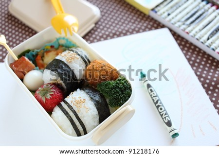 Japanese culture, homemade packed lunch for kids