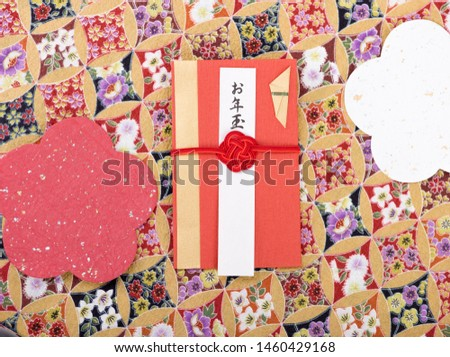 "Japanese customs. ""OTOSIDAMA"" means New Year's money for young children. From parents to children, from elderly to children."