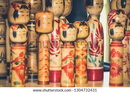 Japanese dolls wood #1304732431