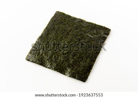 Japanese dried laver. Roasted seaweed. Photo stock ©