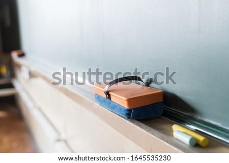Japanese elementary school blackboard and blackboard eraser ストックフォト ©