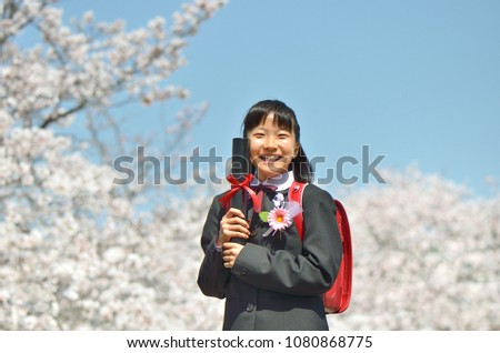 Japanese elementary school student(cherry,graduation) ストックフォト ©