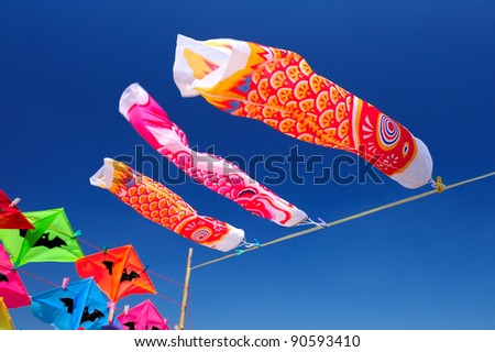 Japanese fish kite