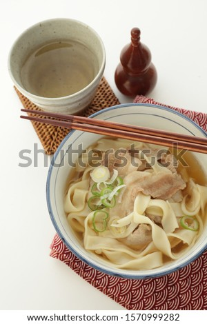 Japanese food, flat undo Kishimen and pork in soup #1570999282