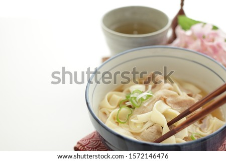 Japanese food, flat undo Kishimen and pork in soup #1572146476