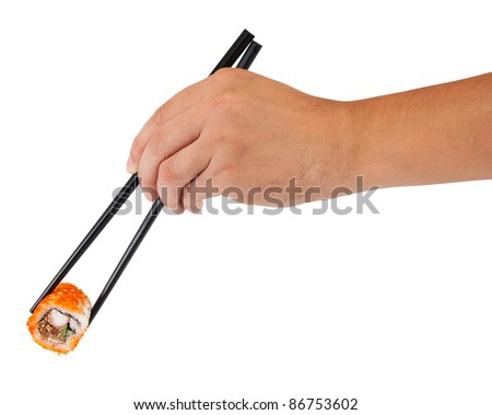 Japanese food. Rolls sticks isolated on a white background